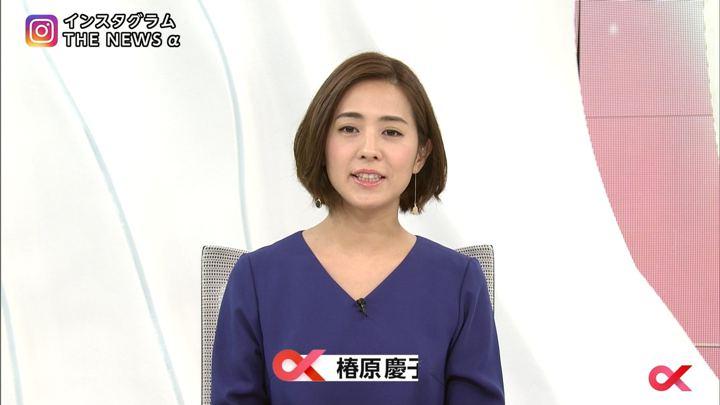 2017年10月12日椿原慶子の画像04枚目