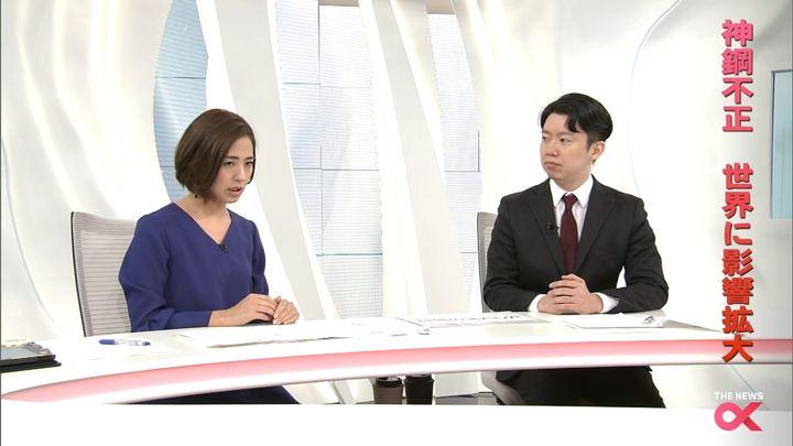 2017年10月12日椿原慶子の画像09枚目