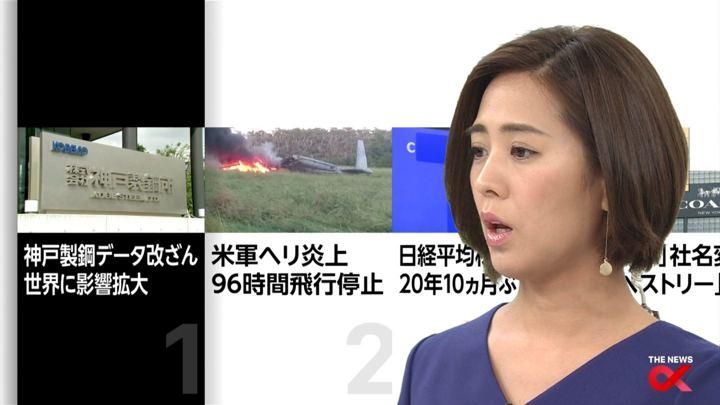 2017年10月12日椿原慶子の画像12枚目