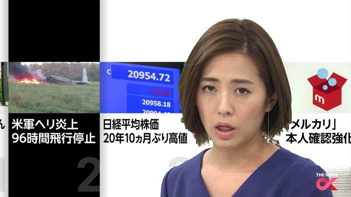 2017年10月12日椿原慶子の画像14枚目