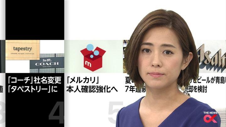 2017年10月12日椿原慶子の画像15枚目