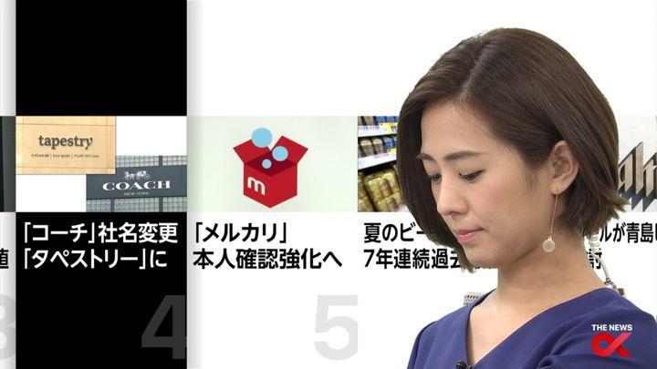 2017年10月12日椿原慶子の画像17枚目