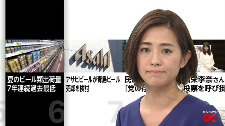 2017年10月12日椿原慶子の画像20枚目