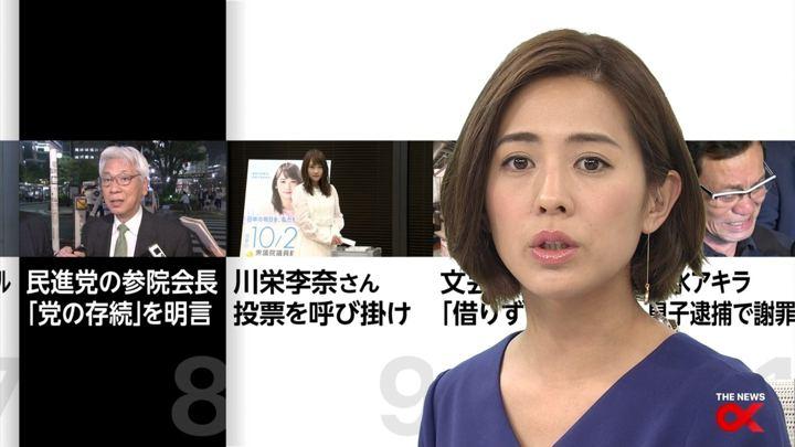 2017年10月12日椿原慶子の画像21枚目