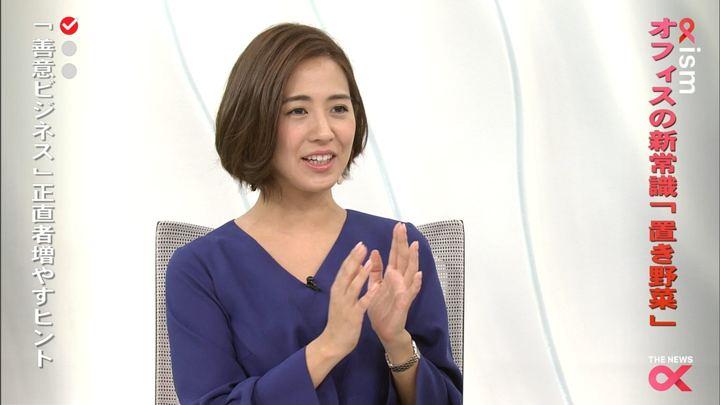 2017年10月12日椿原慶子の画像23枚目