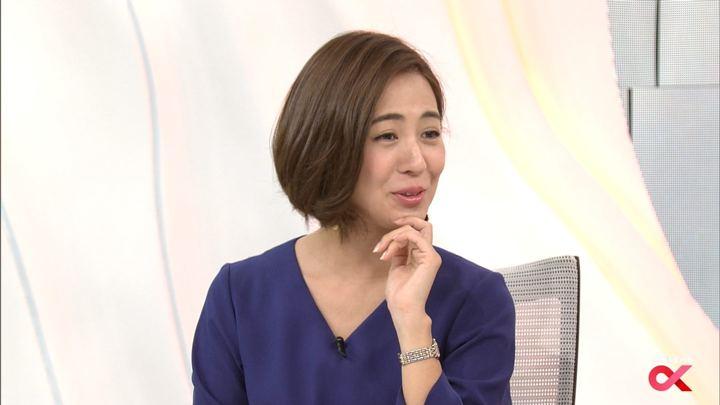 2017年10月12日椿原慶子の画像26枚目