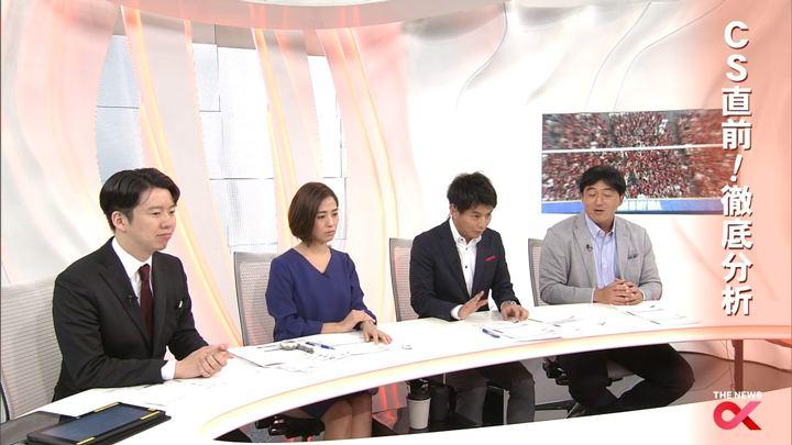 2017年10月12日椿原慶子の画像28枚目