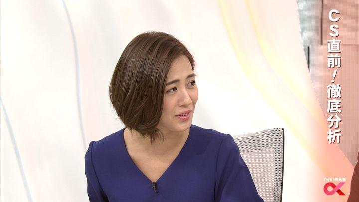 2017年10月12日椿原慶子の画像29枚目