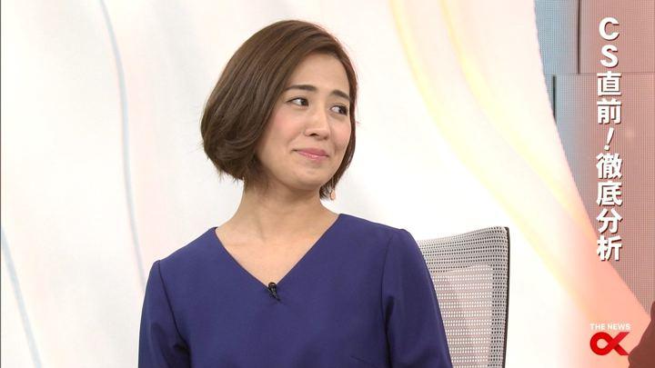 2017年10月12日椿原慶子の画像31枚目