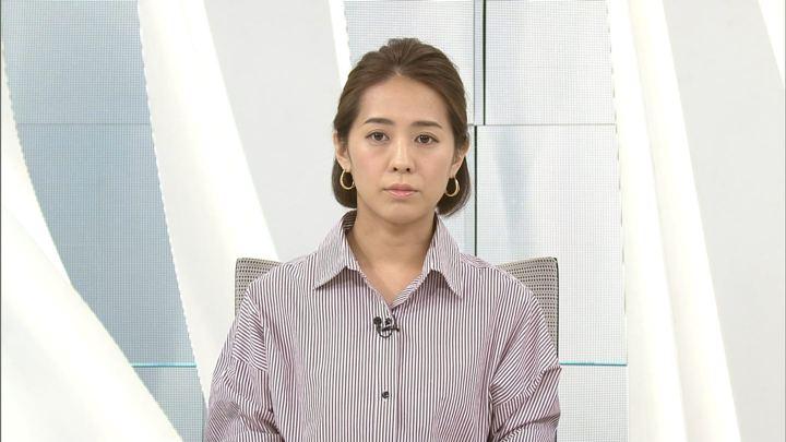 2017年10月17日椿原慶子の画像01枚目
