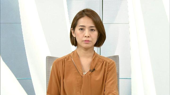 2017年10月25日椿原慶子の画像01枚目