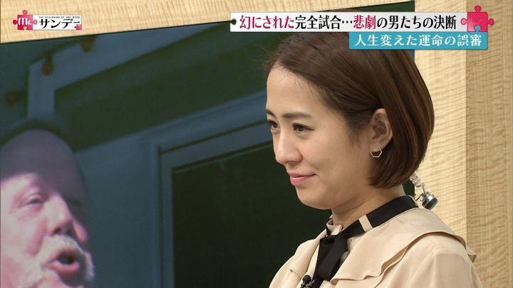2017年10月29日椿原慶子の画像13枚目