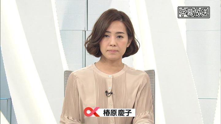 2017年10月30日椿原慶子の画像01枚目