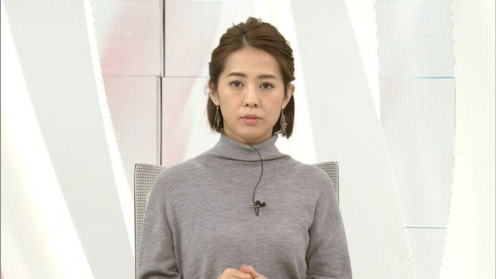 2017年11月01日椿原慶子の画像01枚目