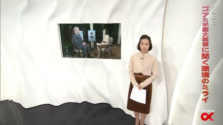 2017年11月02日椿原慶子の画像01枚目