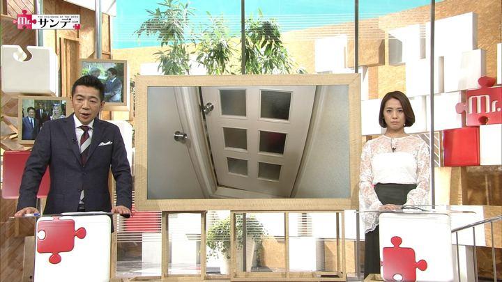 2017年11月05日椿原慶子の画像19枚目