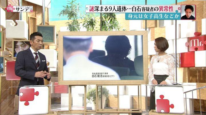 2017年11月05日椿原慶子の画像23枚目