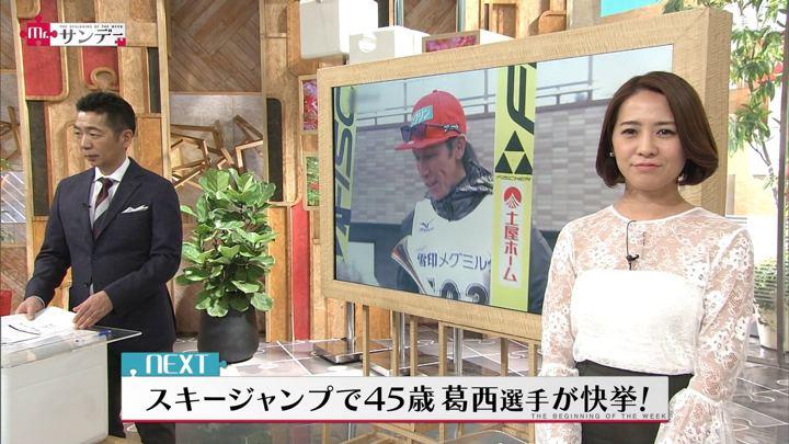 2017年11月05日椿原慶子の画像25枚目