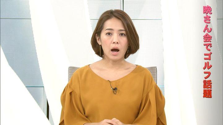 2017年11月06日椿原慶子の画像03枚目