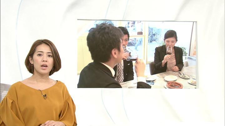 2017年11月06日椿原慶子の画像04枚目