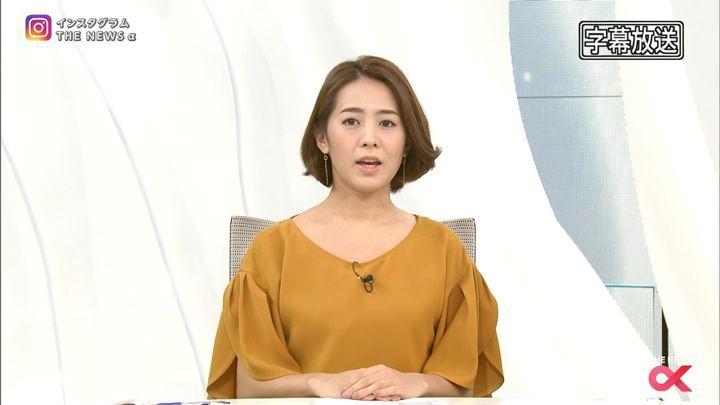 2017年11月06日椿原慶子の画像06枚目