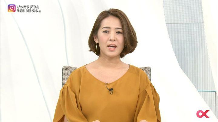 2017年11月06日椿原慶子の画像08枚目