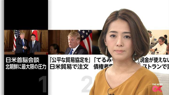2017年11月06日椿原慶子の画像14枚目