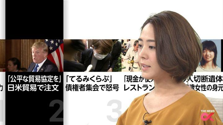 2017年11月06日椿原慶子の画像16枚目