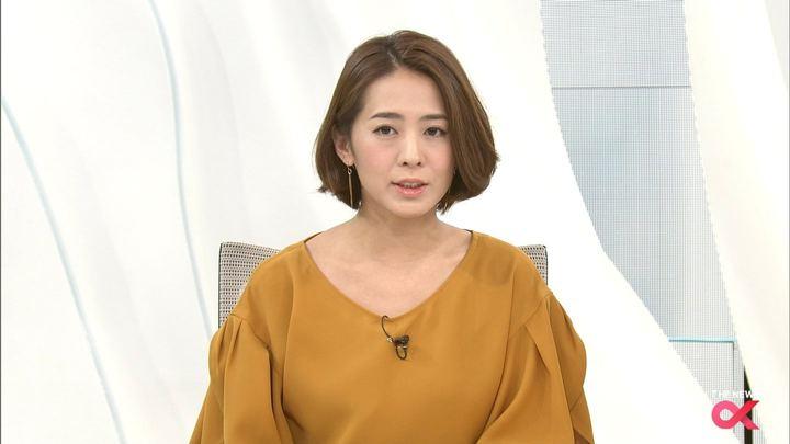 2017年11月06日椿原慶子の画像18枚目