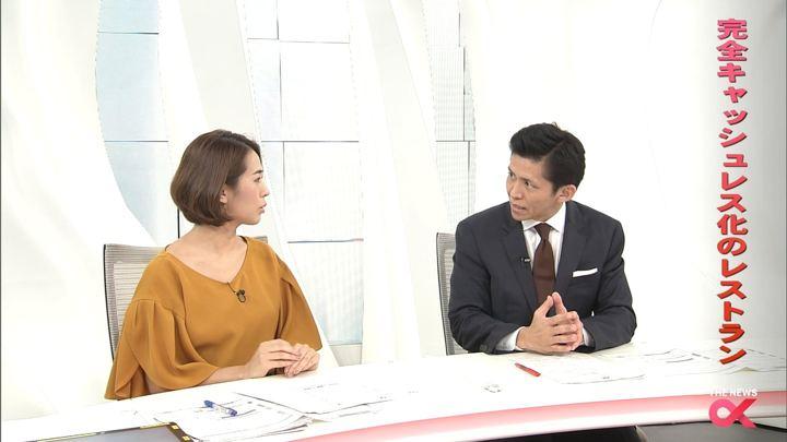 2017年11月06日椿原慶子の画像19枚目