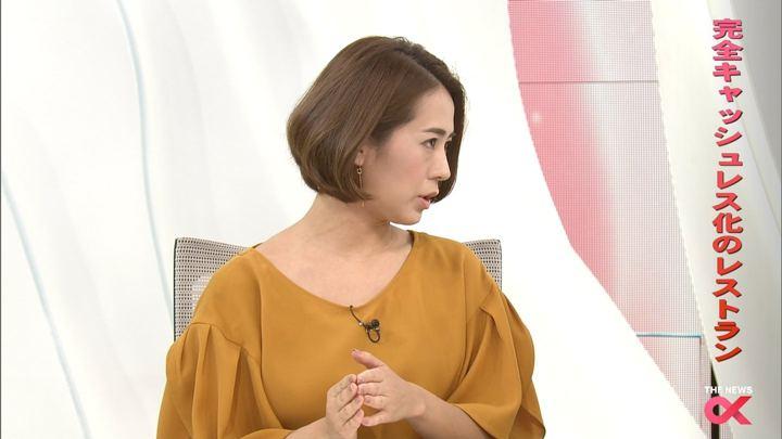 2017年11月06日椿原慶子の画像20枚目