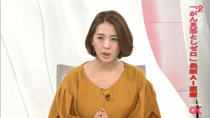 2017年11月06日椿原慶子の画像22枚目