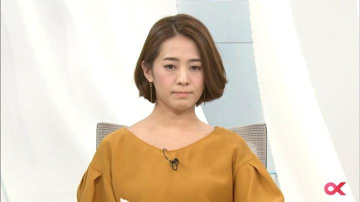 2017年11月06日椿原慶子の画像26枚目