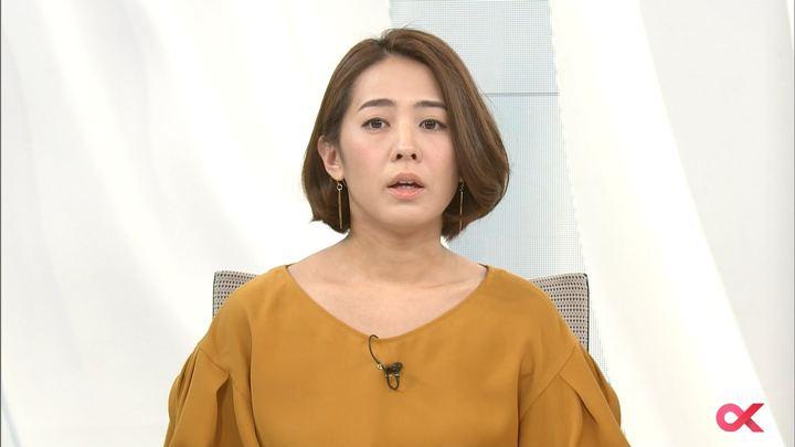 2017年11月06日椿原慶子の画像27枚目