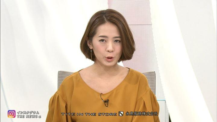 2017年11月06日椿原慶子の画像30枚目