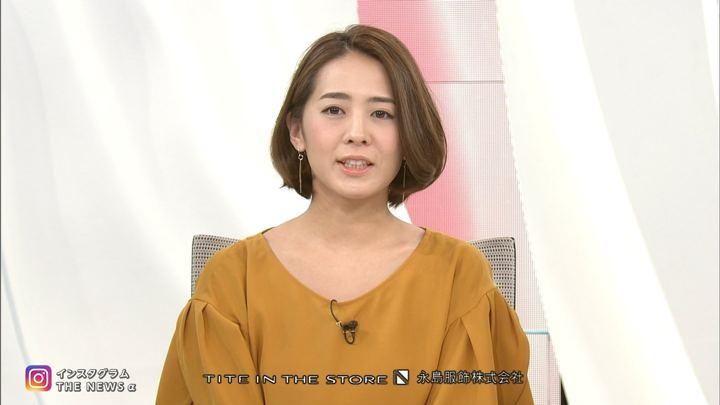 2017年11月06日椿原慶子の画像31枚目