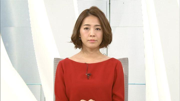 2017年11月07日椿原慶子の画像01枚目