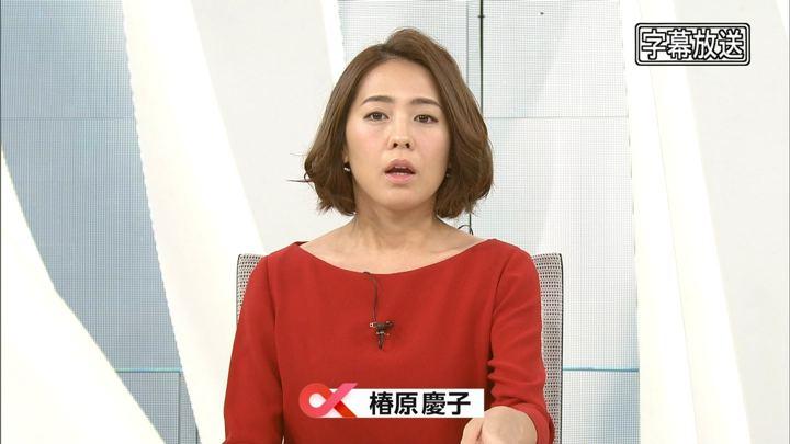 2017年11月07日椿原慶子の画像02枚目