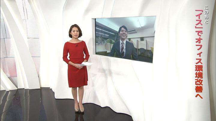2017年11月07日椿原慶子の画像04枚目
