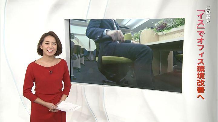 2017年11月07日椿原慶子の画像05枚目