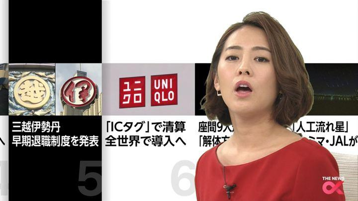 2017年11月07日椿原慶子の画像26枚目