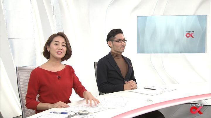 2017年11月07日椿原慶子の画像29枚目