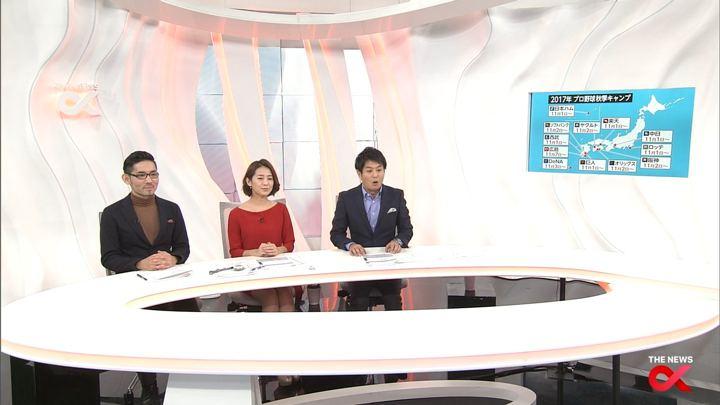 2017年11月07日椿原慶子の画像32枚目