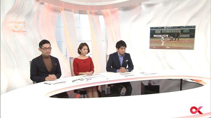 2017年11月07日椿原慶子の画像34枚目