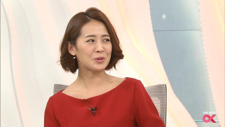 2017年11月07日椿原慶子の画像35枚目