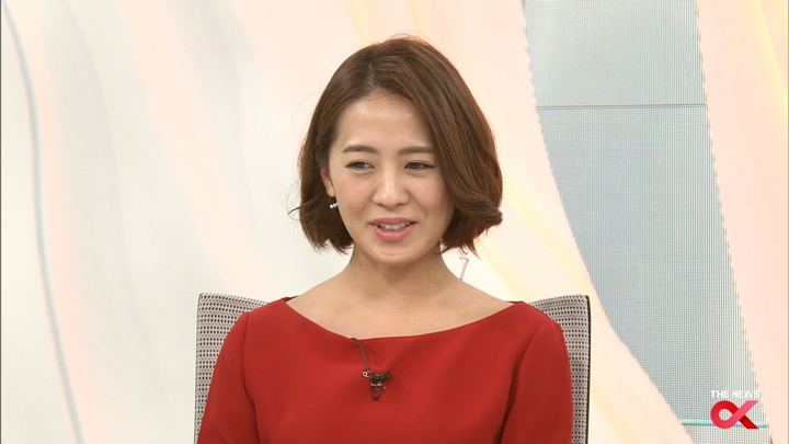 2017年11月07日椿原慶子の画像36枚目