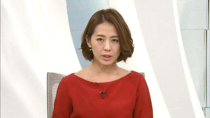 2017年11月07日椿原慶子の画像37枚目