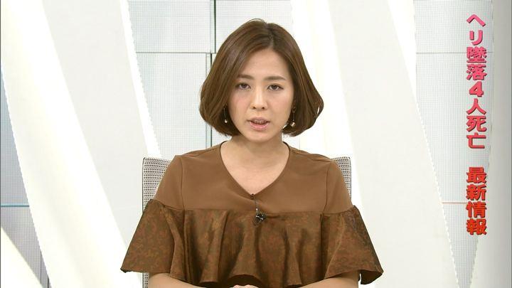 2017年11月08日椿原慶子の画像03枚目