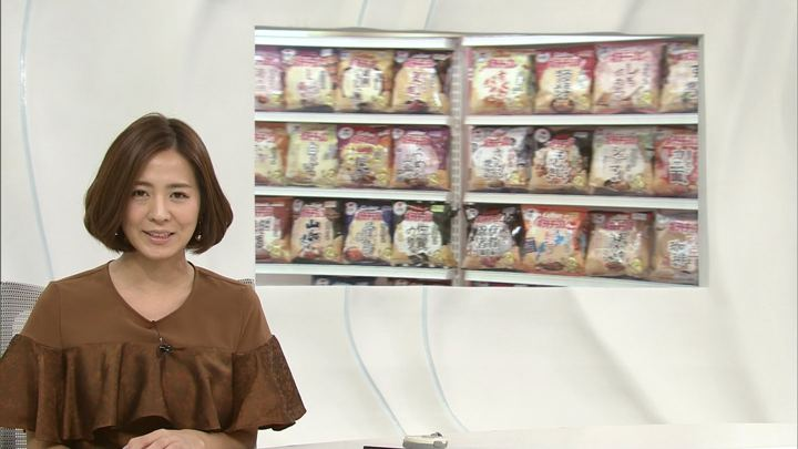2017年11月08日椿原慶子の画像05枚目