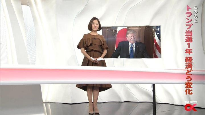 2017年11月08日椿原慶子の画像06枚目